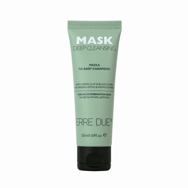 Deep_Cleansing_Mask
