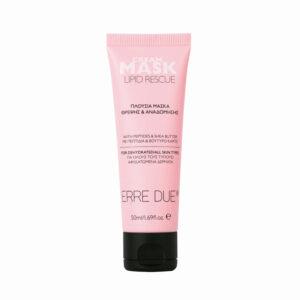 Lipid Rescue Cream Mask – Lipid bőrregeneráló krém-maszk  Minden bőrtípusra, dehidratált bőrre